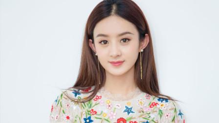 赵丽颖新剧《有翡》演少女,网上晒出路透照,真实颜值引网友热议