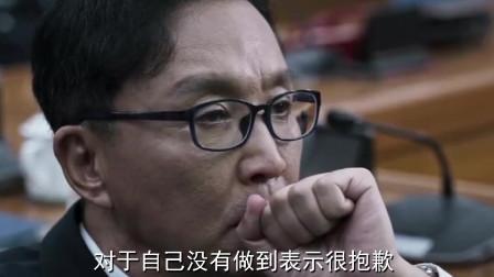 《破冰行动》导演傅东育发长文道歉:思考不够缜密,感情戏多余