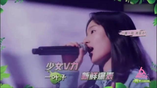 张钰琪助力国产《上海堡垒》,献唱《outsie》,救活电影!