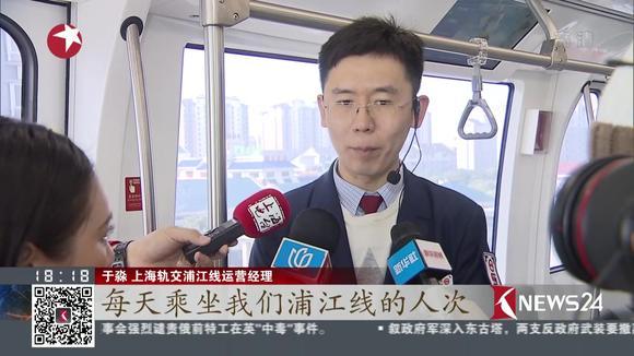 """上海:轨交浦江线开通在即 全自动无人驾驶打通""""最后一公里"""""""
