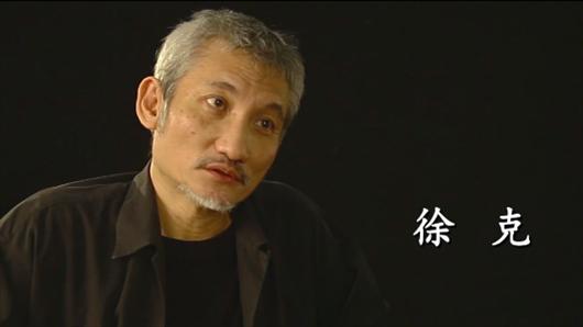 """【三少爷的剑】徐克""""御剑成诗"""" 真3D还原古龙经典"""