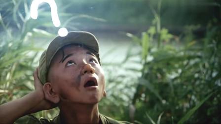 三毛从军记:三毛和战友完成任务,却闯入日本军事基地,这可咋办