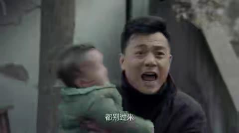 【我的小姨】第42集预告-大弦疯了要杀亲儿子