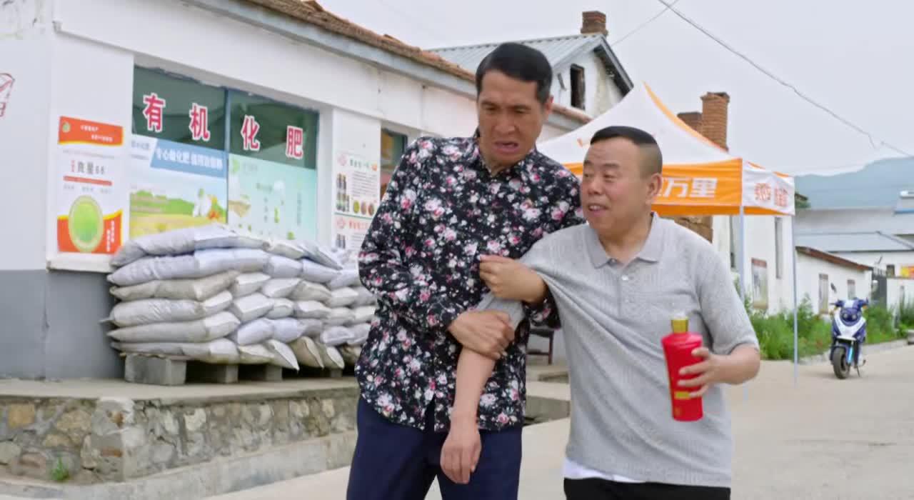 《双喜盈门》潘长江醉酒撒泼打滚闹笑话