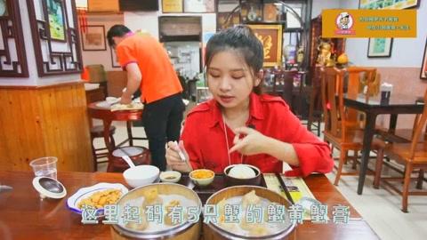 美丽中国广东行:110块钱一碗的秃黄油,起码有5只大闸蟹的蟹