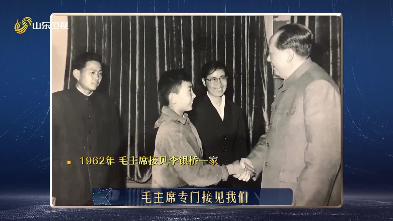 """【传家宝里的新中国】""""一定要联系群众,夹着尾巴做人"""",毛主席这样教导身边人"""