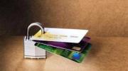信用卡为何频繁被盗刷
