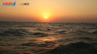中国帆船公开赛·绝美夕阳沉入海平面水手也进入梦乡