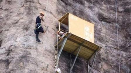 开在悬崖上的小卖部,距地面130米,买瓶水都要飞檐走壁