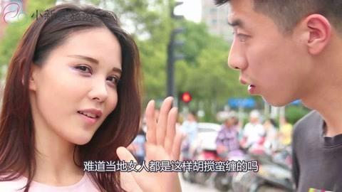 中国小伙在越南旅游,被当地女人当众拖住,最后只能无奈掏钱!