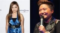 25岁女歌手宣布改名变性
