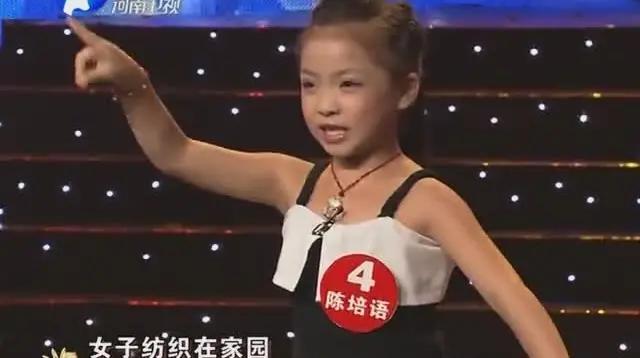 梨园春:4岁陈培语演唱豫剧《花木兰》选段,这一招一式真到位!