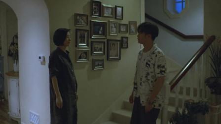 带着爸爸去留学:刘若瑜就是看不惯朱露莎,跟儿子数落她水性