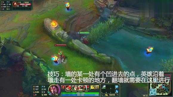 精彩LOL:诺手也可以翻墙,分享诺手大招翻墙的技巧!