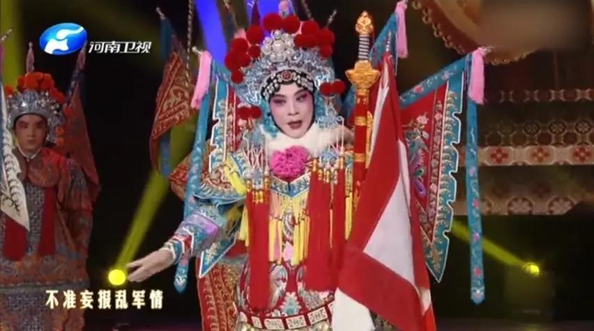 梨园春:连德志演唱豫剧《破洪州》选段,这大将风范果然厉害!