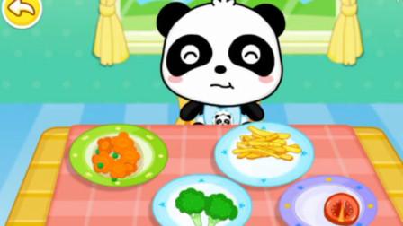 宝宝巴士儿歌 宝宝巴士熊猫宝宝爱吃饭