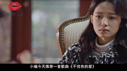 《凉生我们可不可以不忧伤》, 钟汉良孙怡虐恋满满的泪点太感人了!