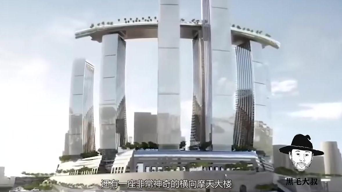 中国打造横向摩天大楼,底部用四座大楼支撑,网友:厉害了我的国