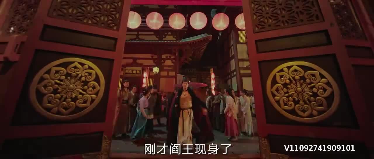 【天机十二宫】少年集结版预告