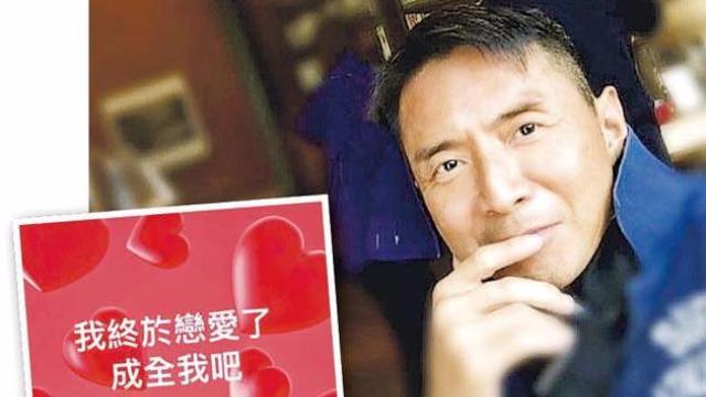 《小李飞刀》龙啸云抗癌成功 如今曝喜讯: 终于恋爱了