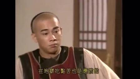 鹿鼎记:韦小宝扮土豪