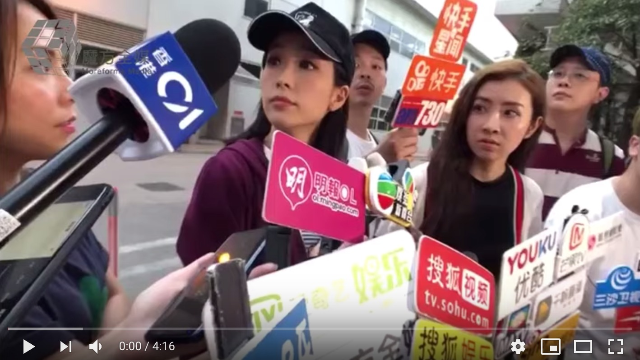 【足本】姚子羚回应卷入夜店董事四角恋:不知被拍亲密照