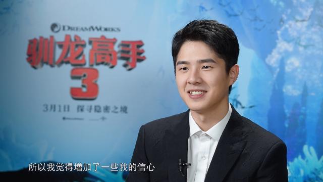 """星映话   刘昊然变身""""声优"""" 献声动画《驯龙高手3》"""