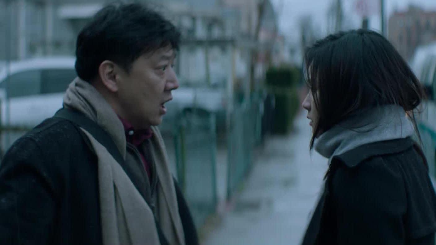 【我是监护人】尚语贤王砚辉主演 父女隔阂引爆冲突