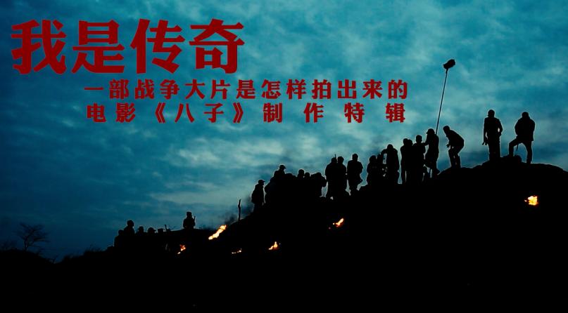 """【八子】南昌方言版""""战争""""特辑"""