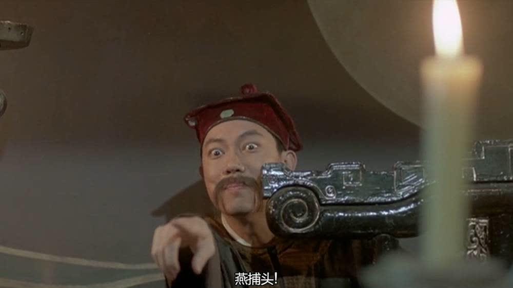 张国荣举报燕赤霞是赏金逃犯,不料他和县老爷认识,还是个官