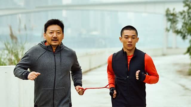 【了不起的老爸】王砚辉张宥浩迎风起跑