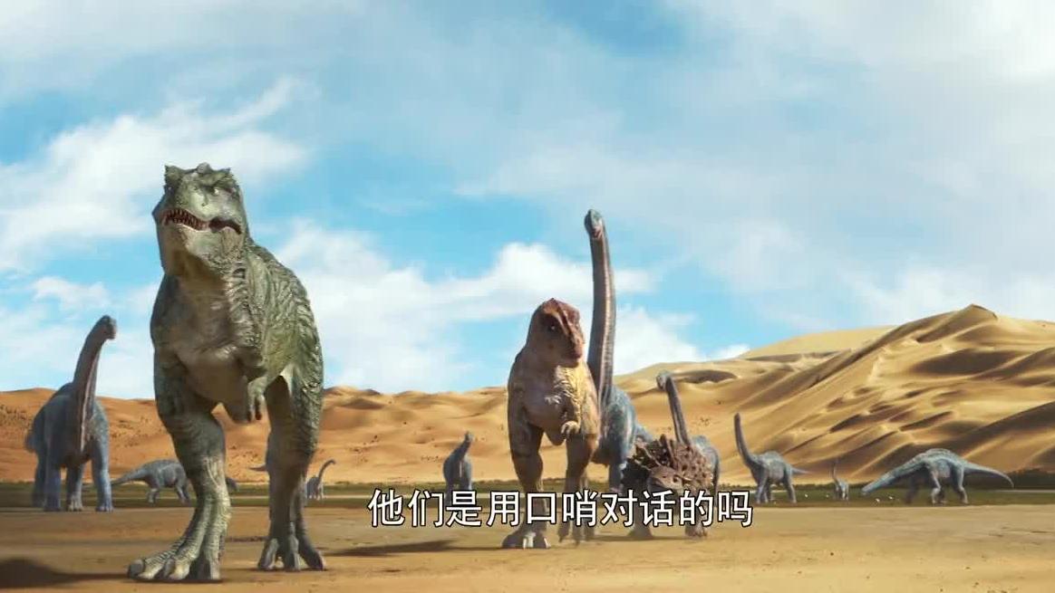 【恐龙王】33计划逃跑