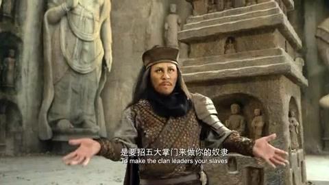 奇门遁甲:五大掌门的功夫太诡异,这想象力不一般