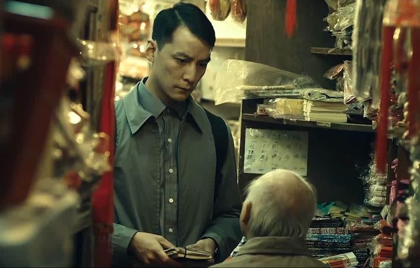 阿祖到处询问鬼王面具,全香港只有一家会做,根本没人会买