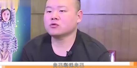 """岳云鹏名声难保?因""""副业""""上国家黑榜.网友:戏子无义"""