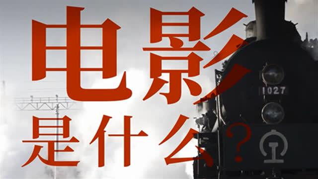 """""""华光筑梦-策马踏新""""华策影业2021片单公布"""